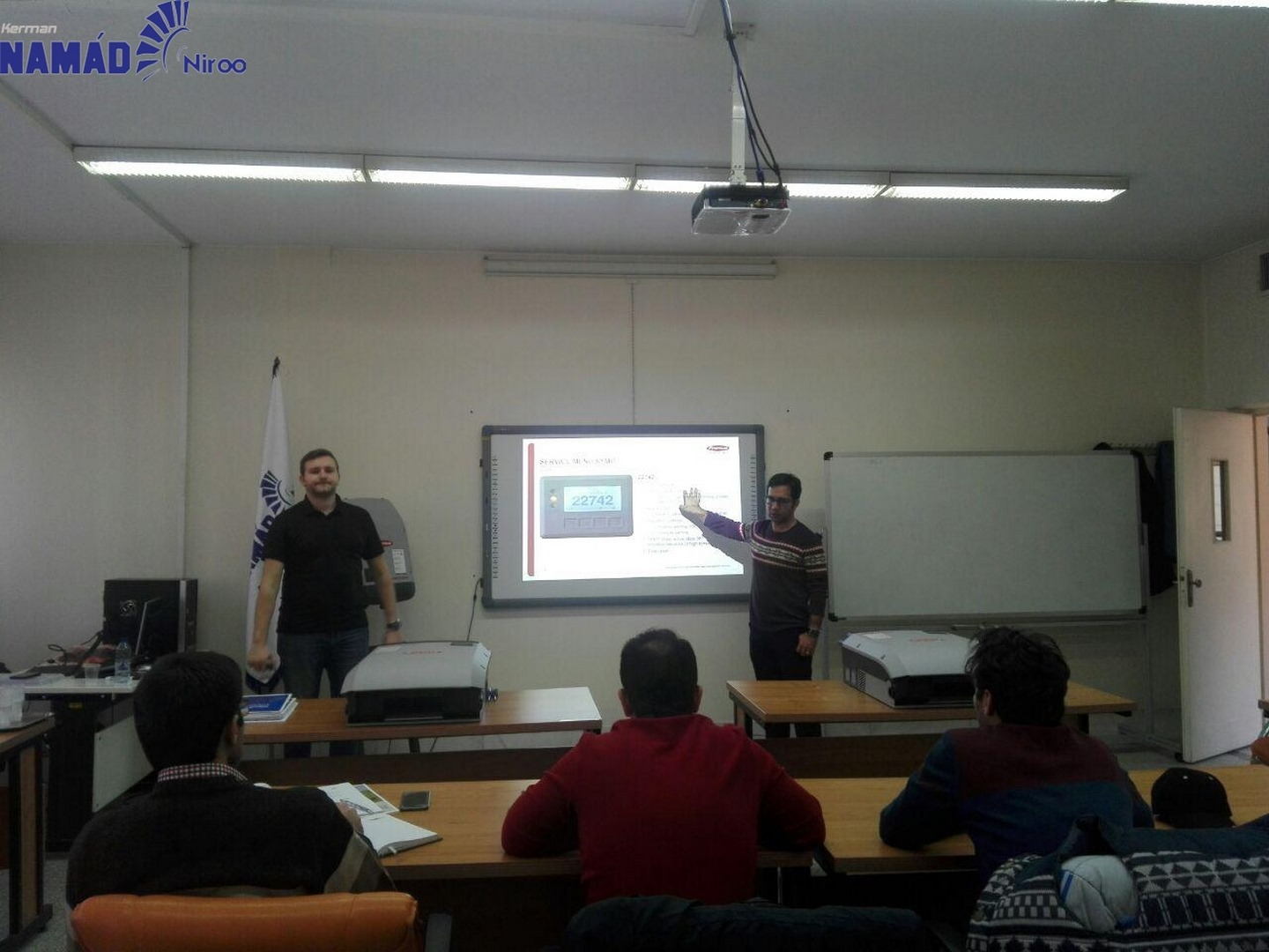 NEWS - WorkshopTehran3 - 11